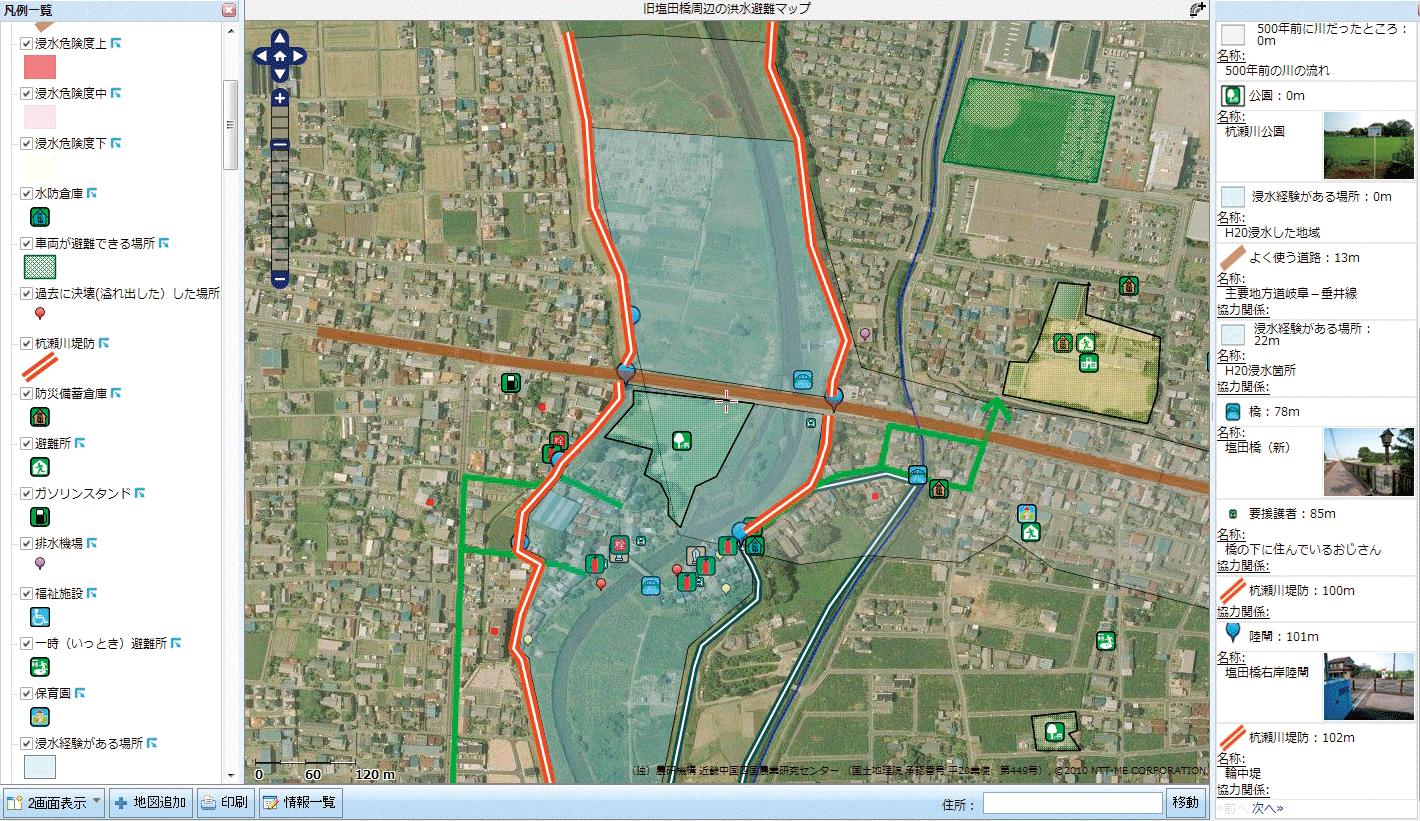 旧塩田橋周辺の洪水避難マップ
