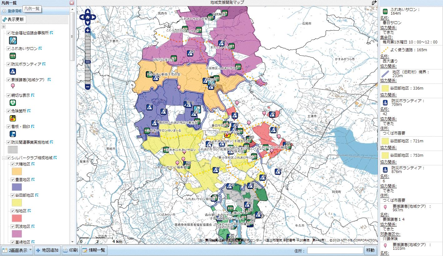 地域支援開発マップ