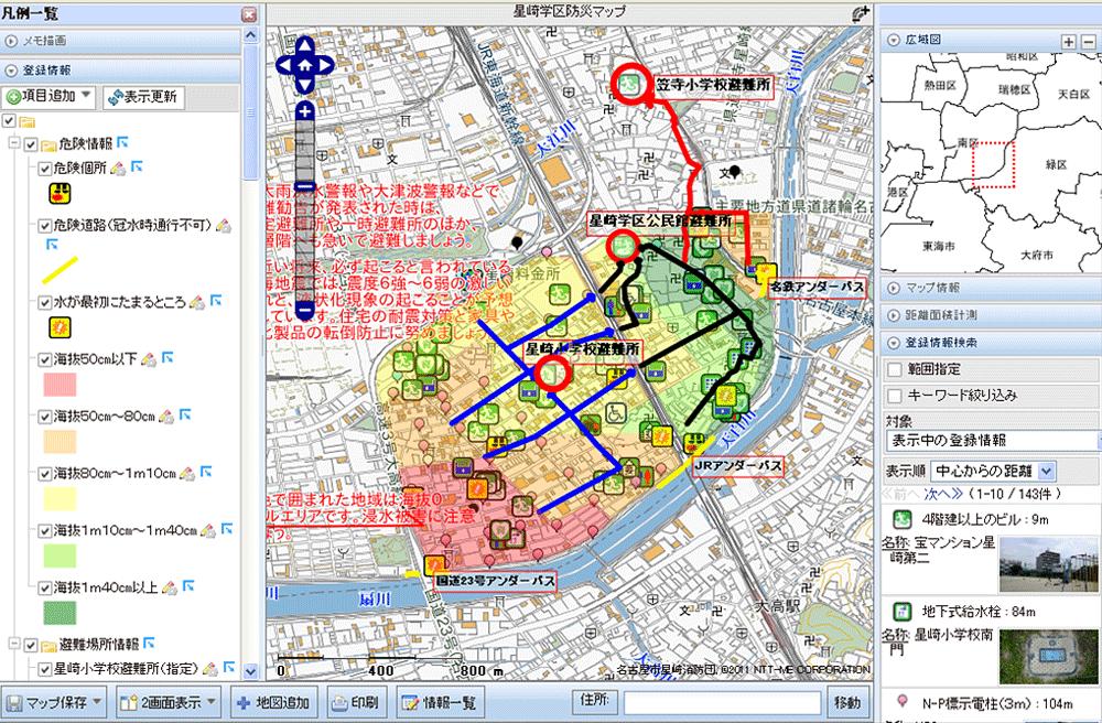 星崎学区防災マップ