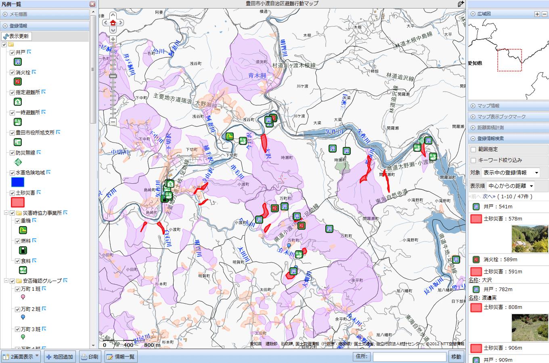 豊田市小渡地区避難行動マップ