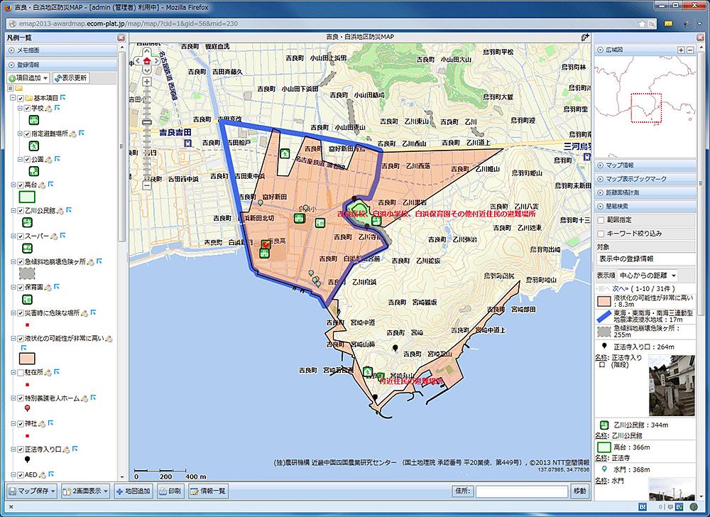 吉良・白浜地区防災MAP