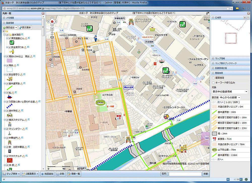 元街っ子 防災家族会議のためのマップ