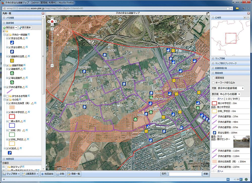 南小通学路における災害時の一時避難マップ