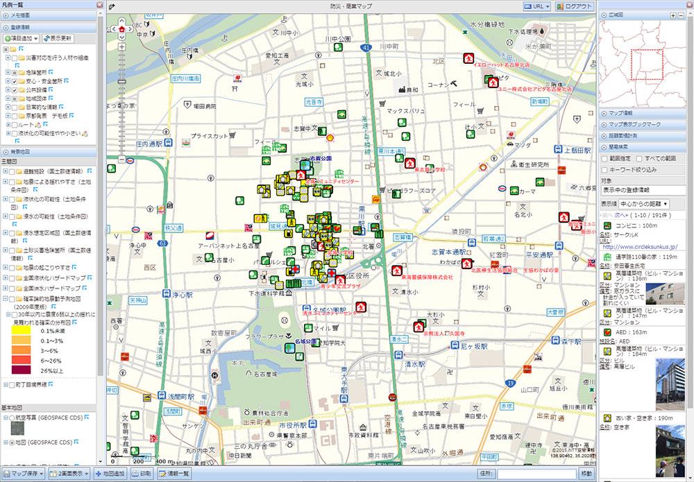 名古屋市北区金城学区の防災マップ