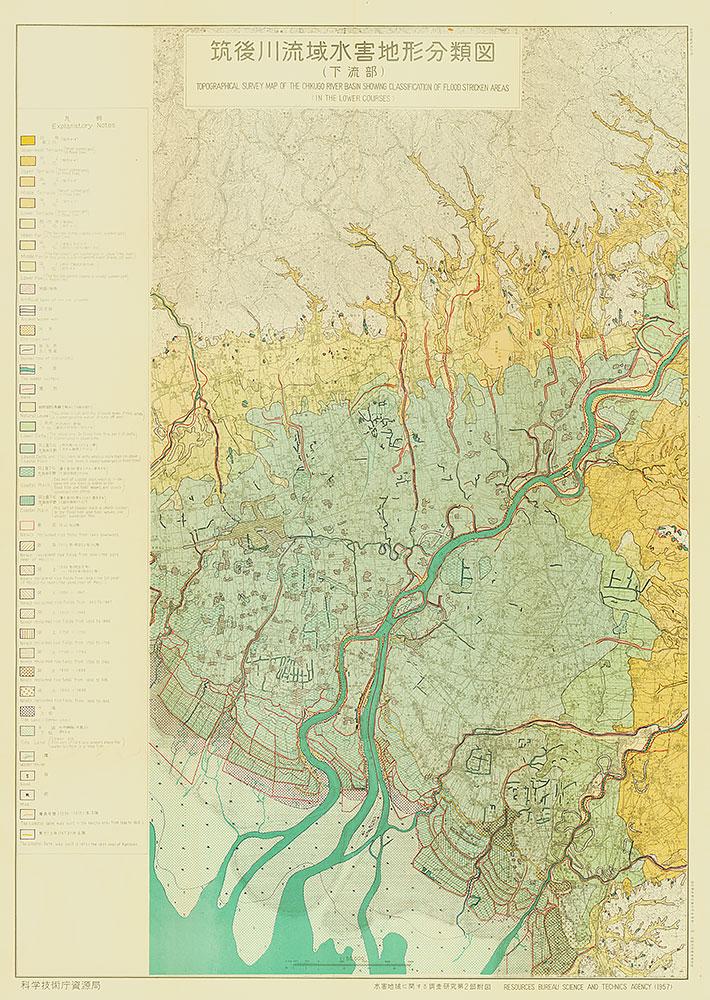 筑後川流域水害地形分類図(下流部)