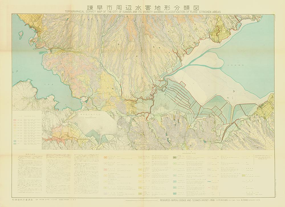 諫早市周辺水害地形分類図