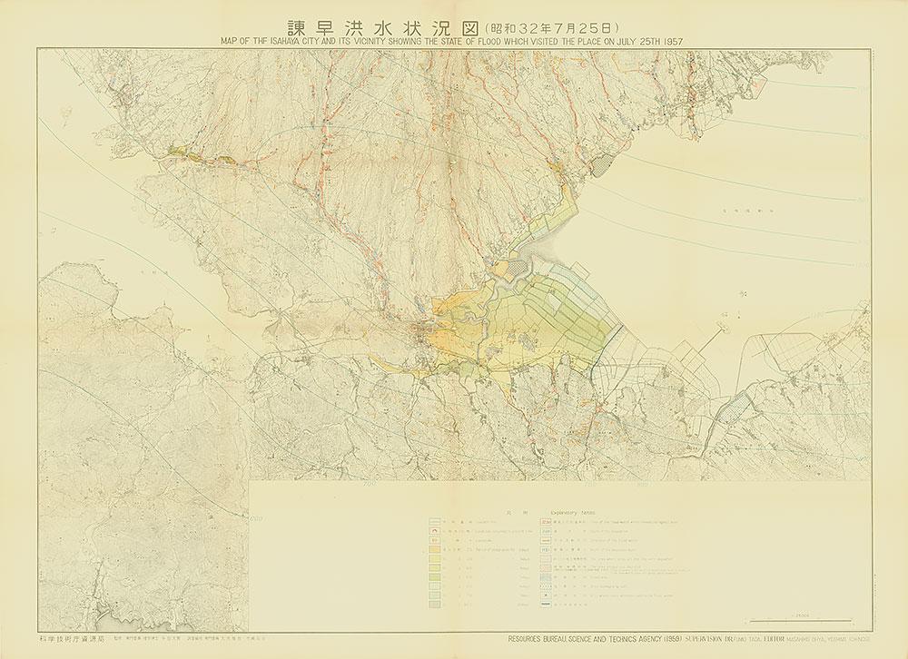諫早洪水状況図 (昭和32年7月25日)