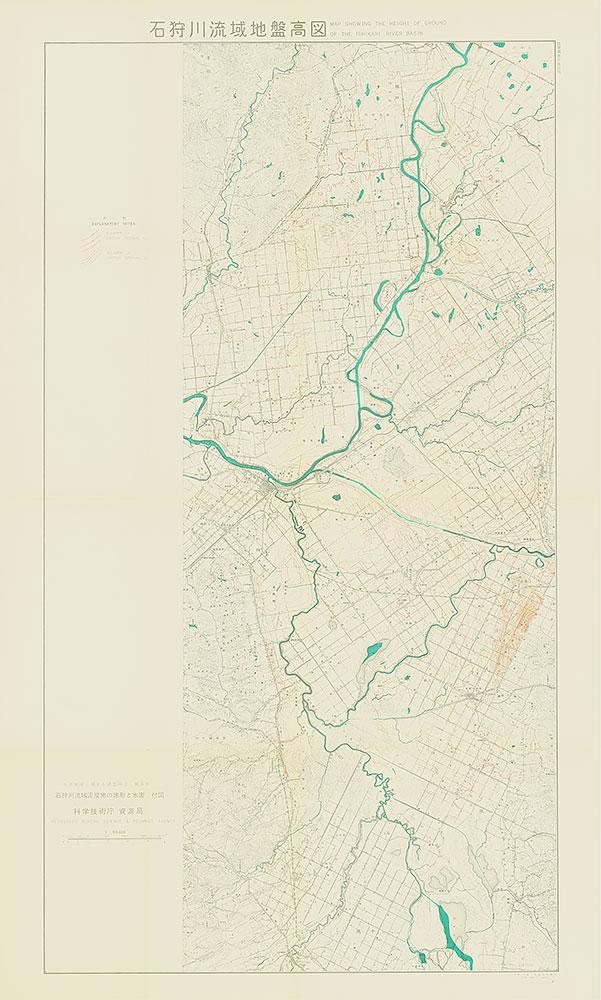 石狩川流域地盤高図
