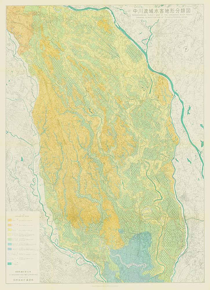 中川流域 (利根川) 水害地形分類図
