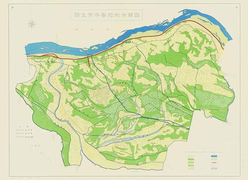 羽生市水害地形分類図