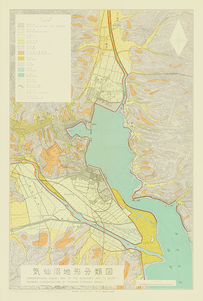 気仙沼地形分類図
