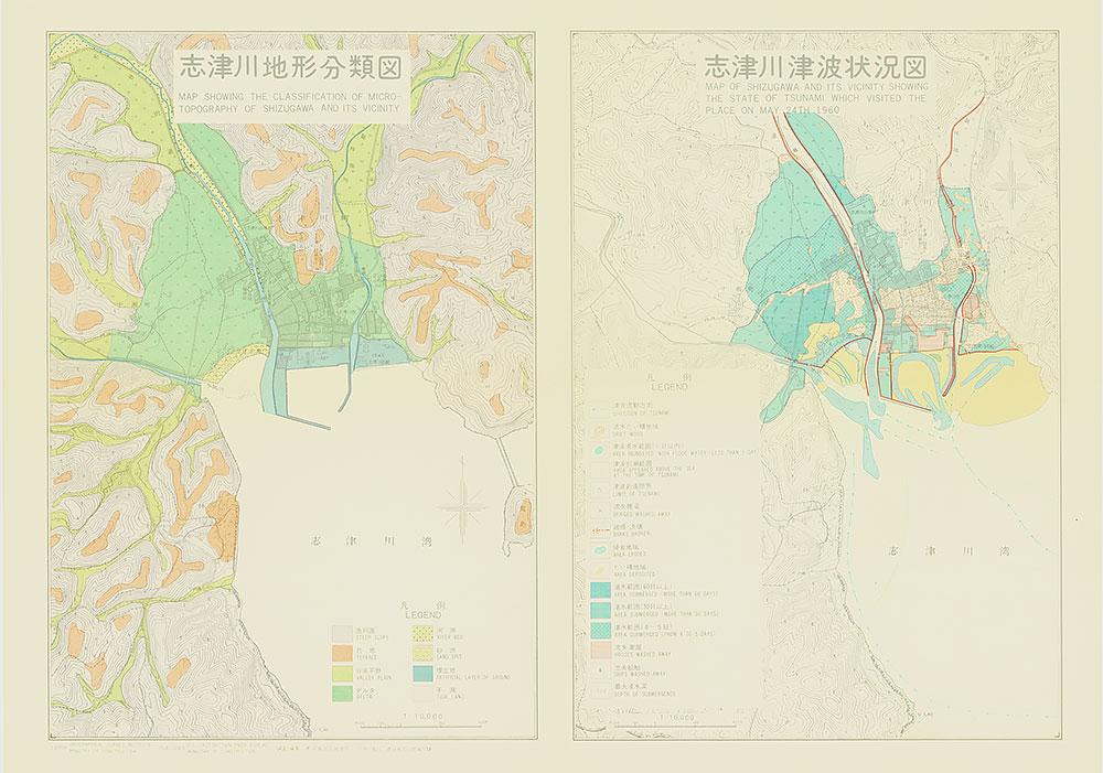 志津川津波状況図 (1960 5. 24到来の津波)