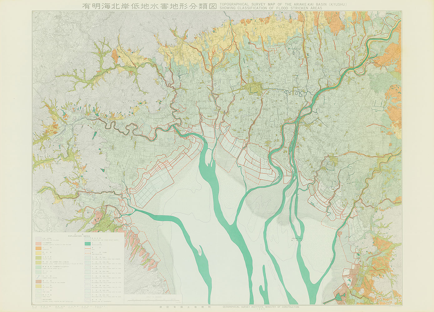 有明海北岸低地水害地形分類図