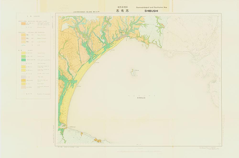 志布志・地形分類図