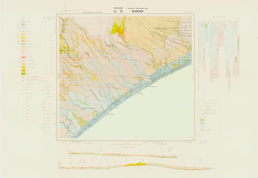 白老・表層地質図
