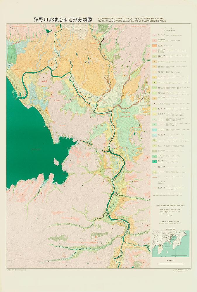狩野川流域治水地形分類図