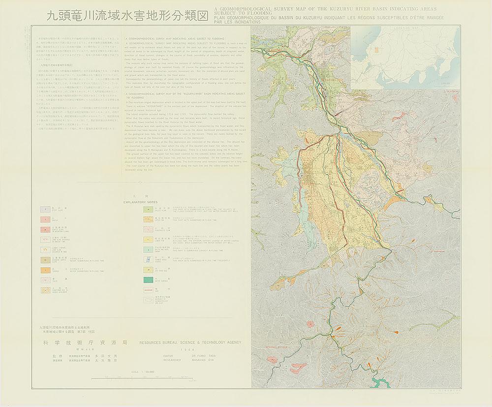 九頭竜川流域水害地形分類図