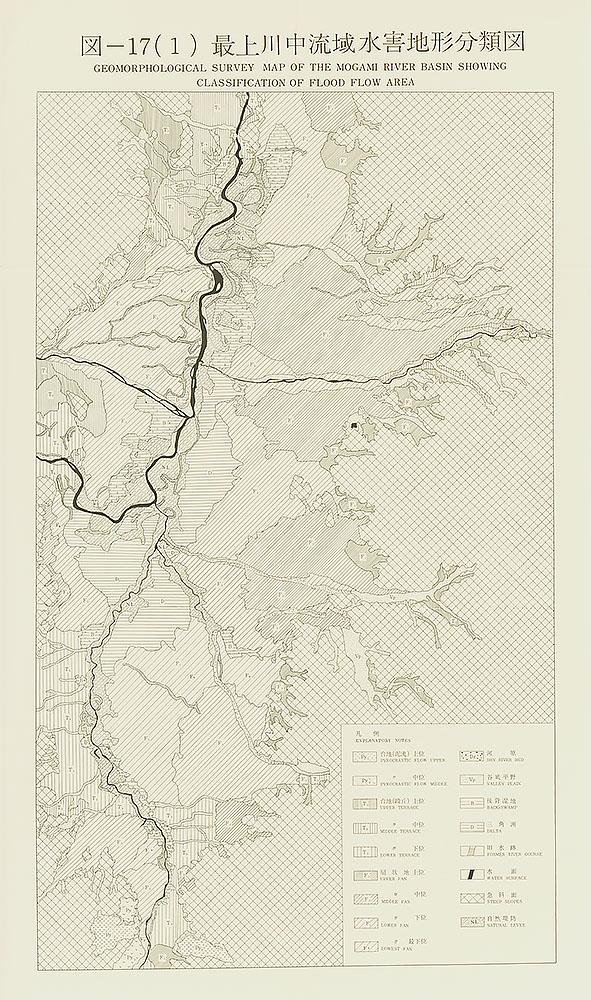 最上川中流域水害地形分類図