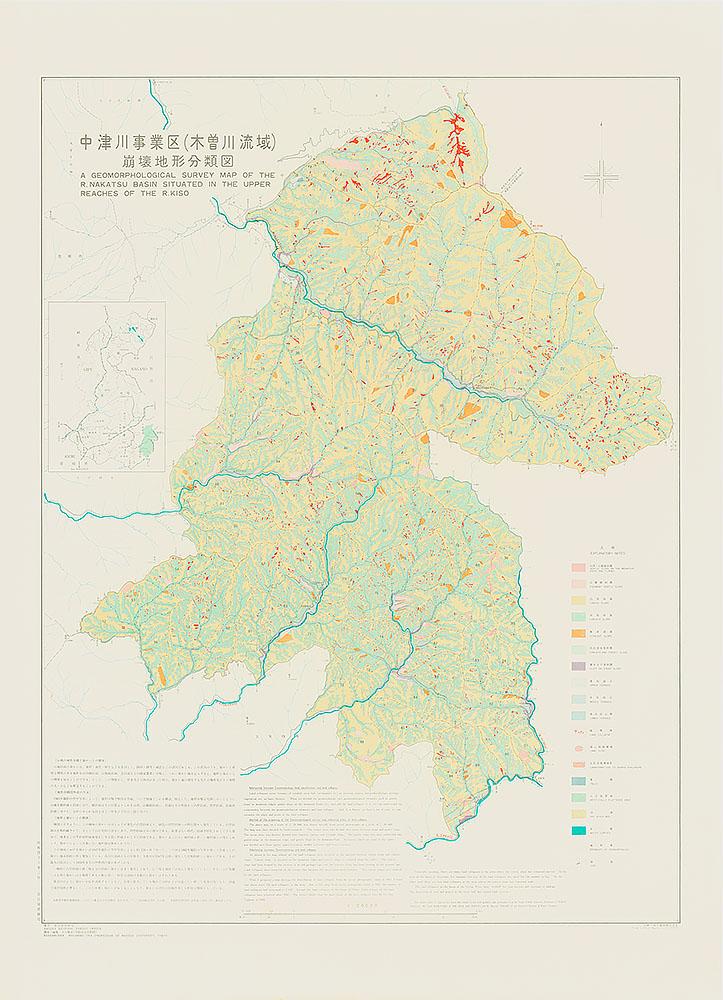 中津川事業区(木曽川流域)崩壊地形分類図