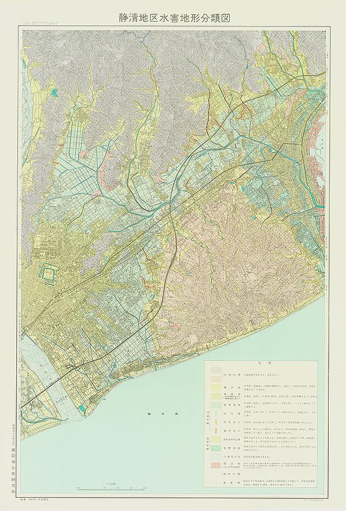 静清地区水害地形分類図