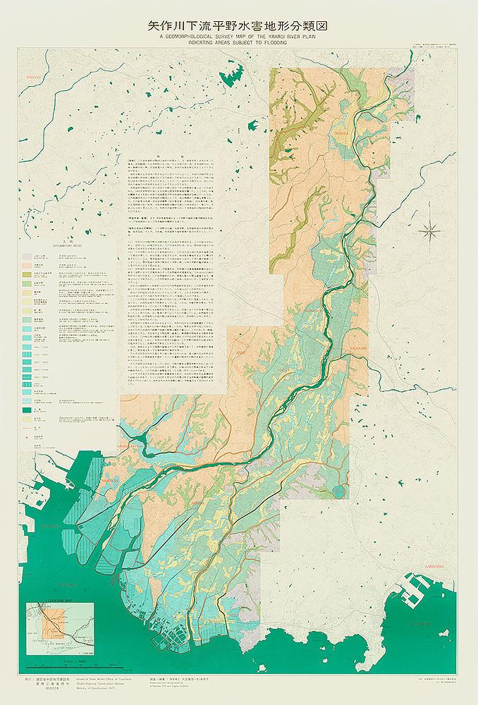 矢作川下流平野水害地形分類図