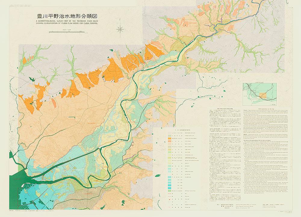 豊川平野治水地形分類図