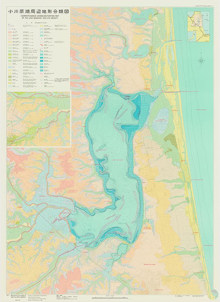 小川原湖周辺地形分類図
