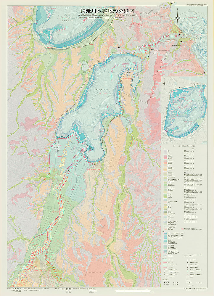 網走川水害地形分類図