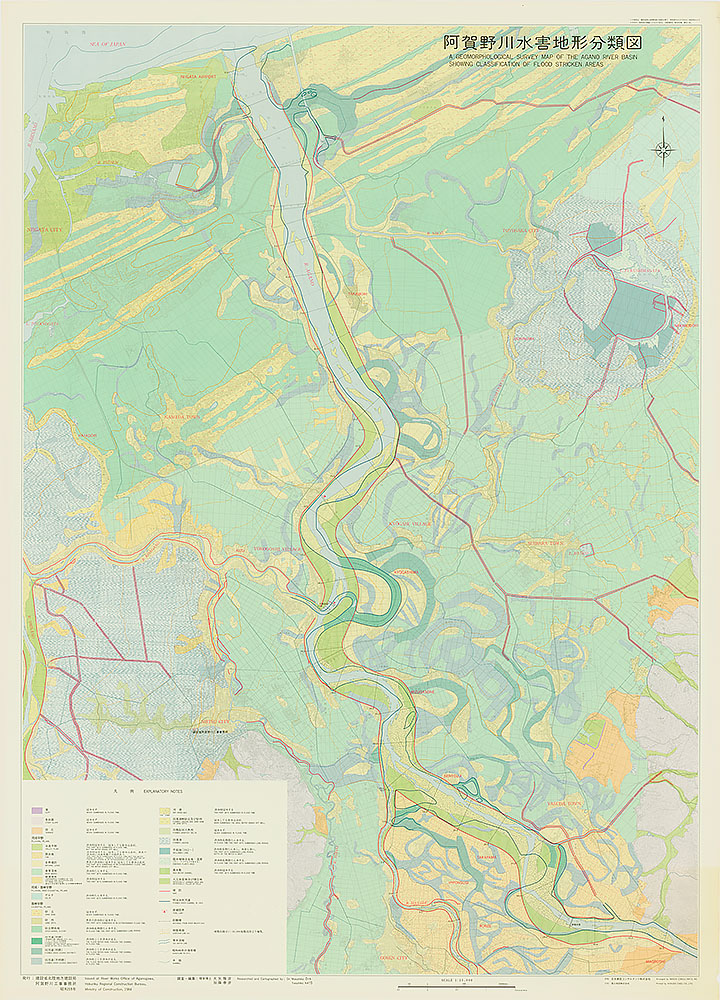 阿賀野川水害地形分類図