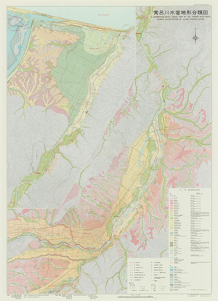 常呂川水害地形分類図