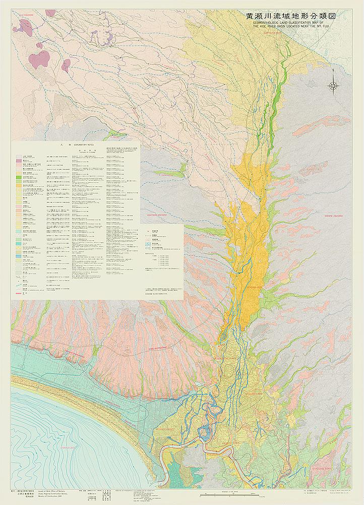 黄瀬川流域地形分類図