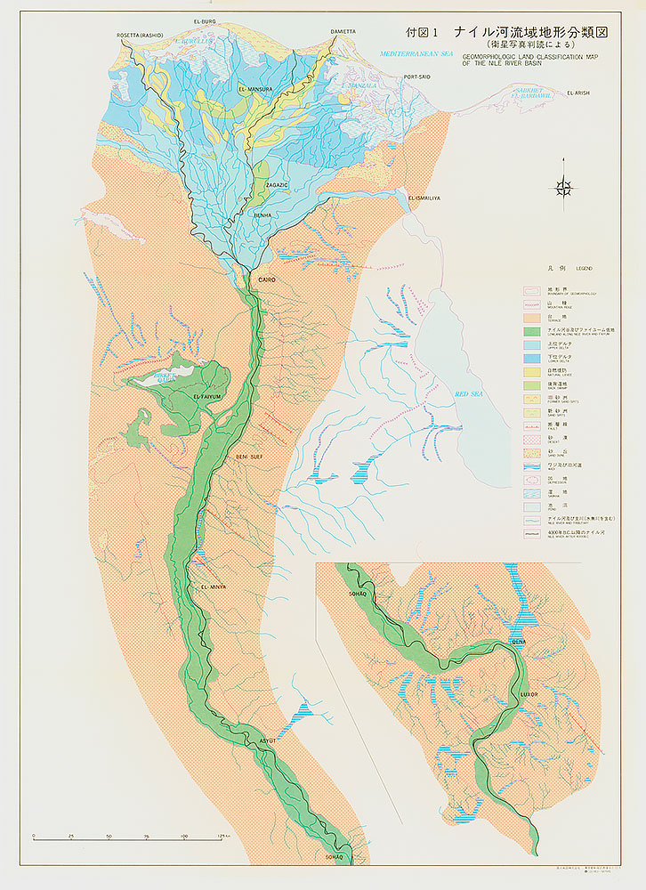 Geomorphological Land Classification Map of the Nile River Basin