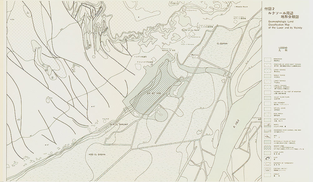 Geomorphologic Land Classification Map of the Luxor and its Vicinity