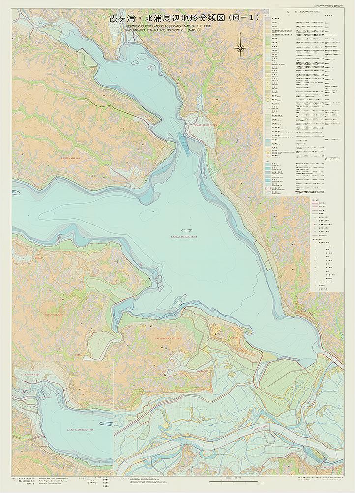 霞ヶ浦・北浦周辺地形分類図 (図1)