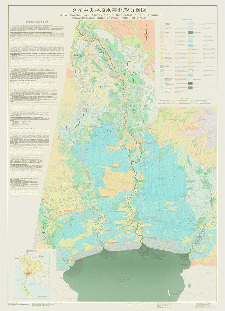 A Geomorphological Survey Map of the Central Plain of Thailand Showing Classification of Flood-inundated Areas