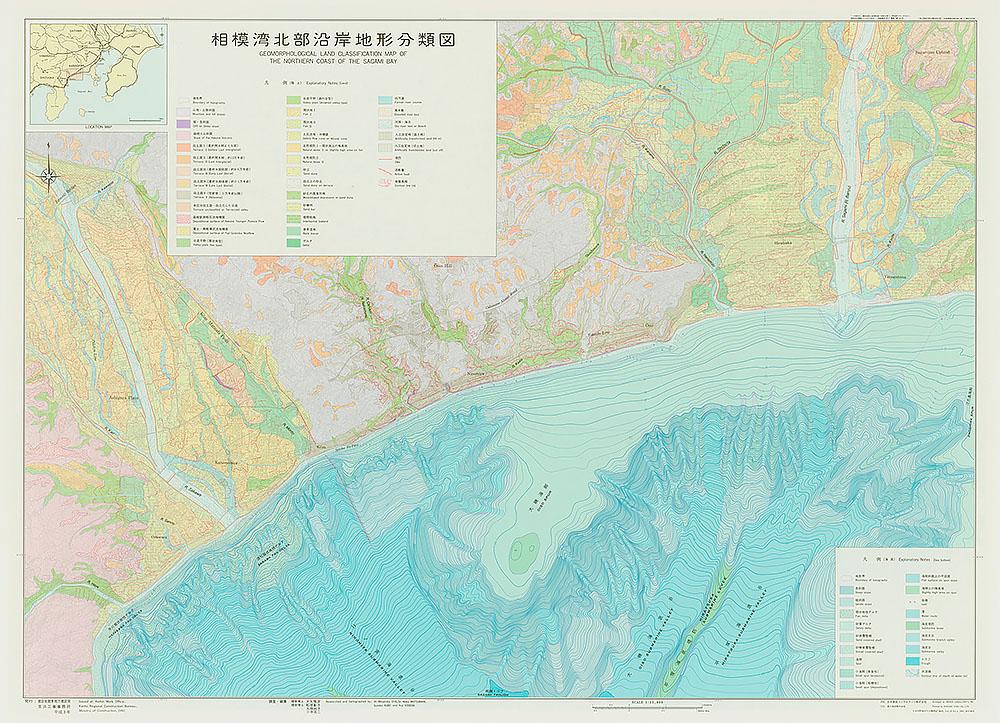 相模湾北部沿岸地形分類図
