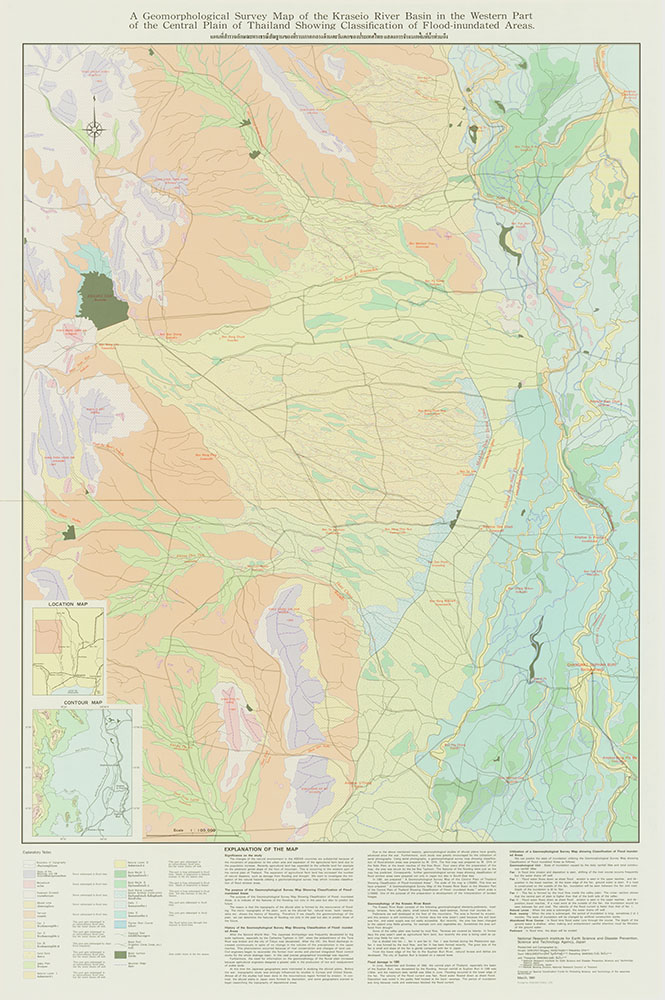 A Geomorphological Survey Map of the Kraseio River Basin in the Western Part of the Central Plain of Thailand Showing Classification of Flood-inundated Areas