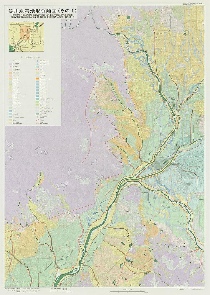 淀川水害地形分類図 (その1)