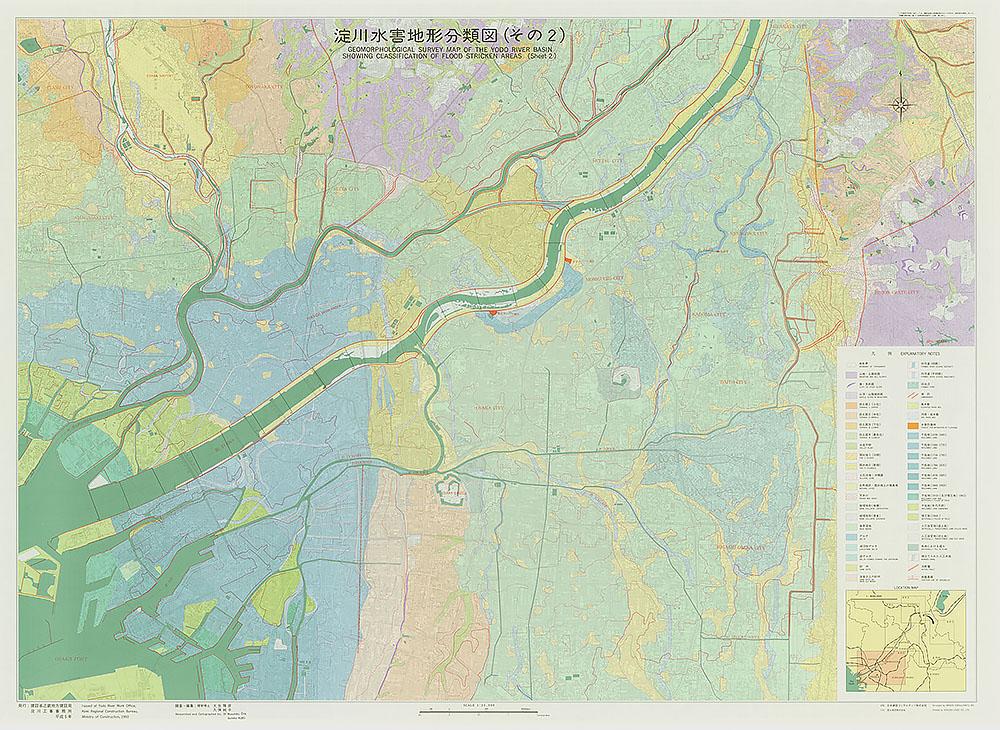 淀川水害地形分類図 (その2)