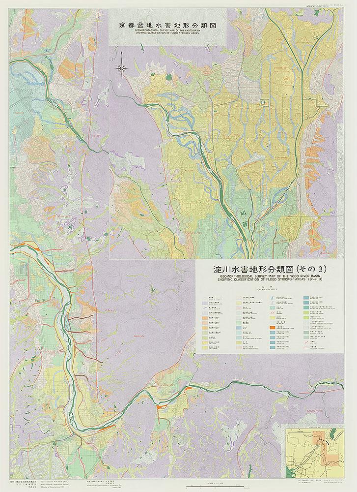 淀川水害地形分類図 (その3)