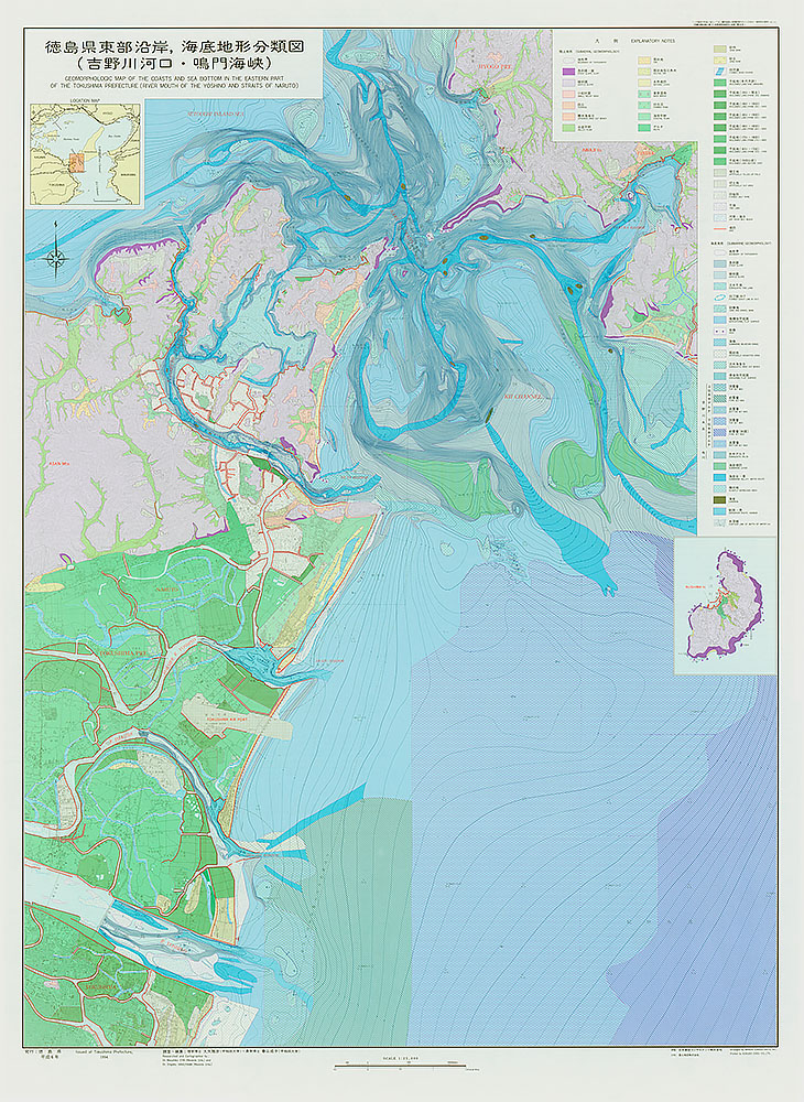 徳島県東部沿岸・海底地形分類図