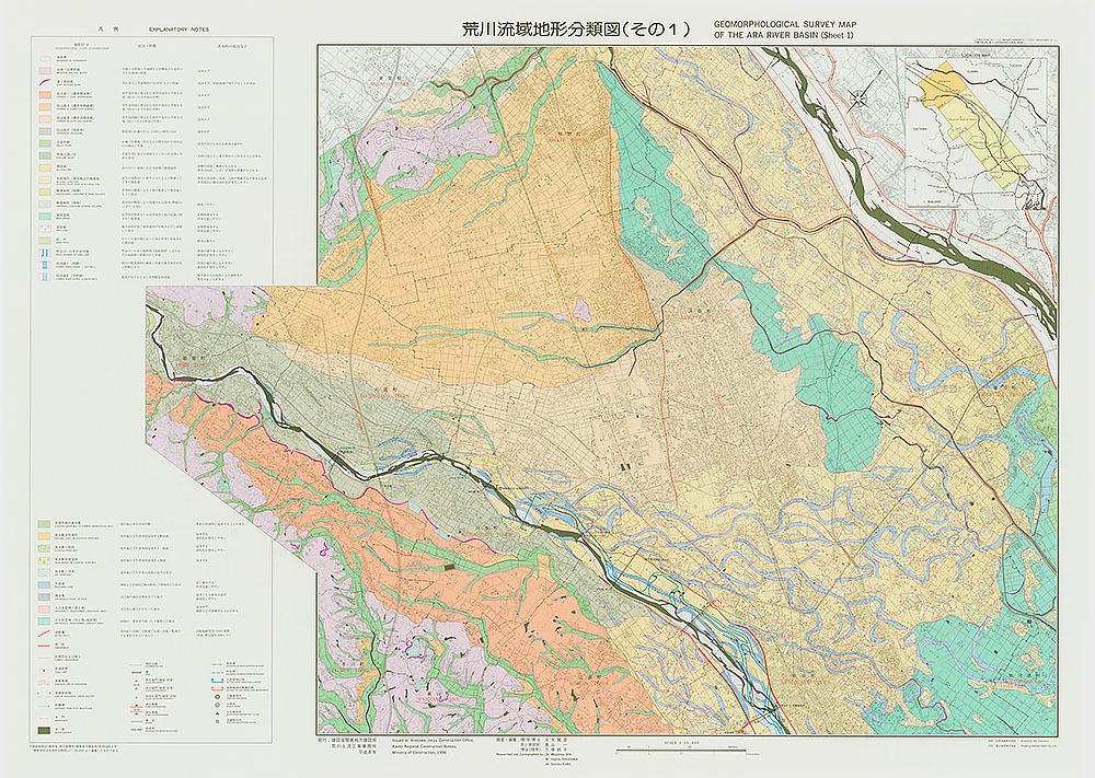荒川流域地形分類図 (その1)