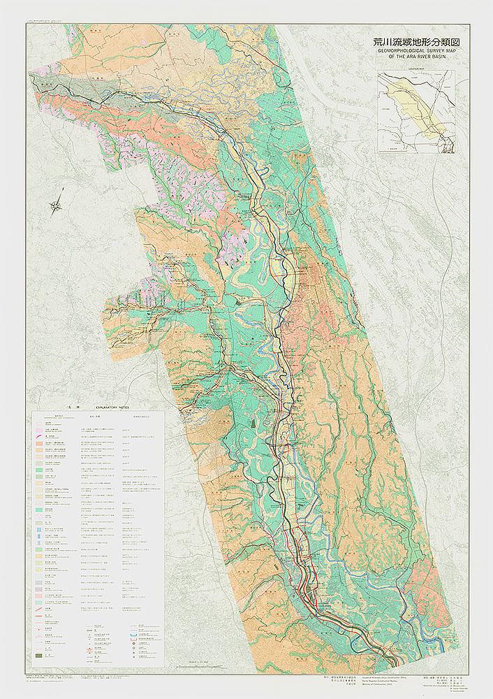 荒川流域地形分類図