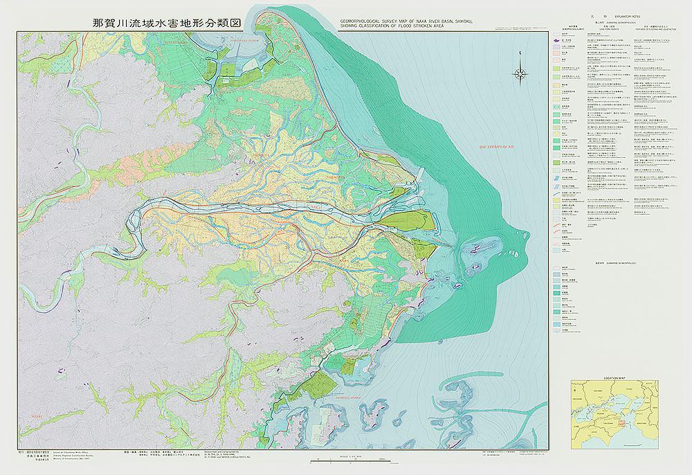 那賀川流域水害地形分類図