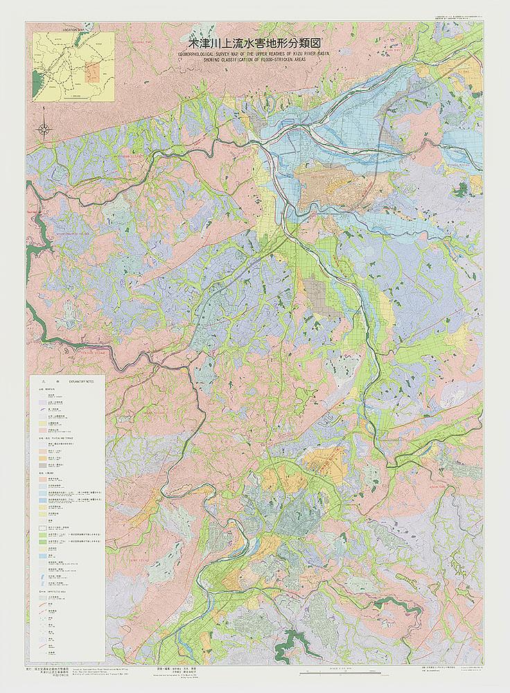 木津川上流水害地形分類図