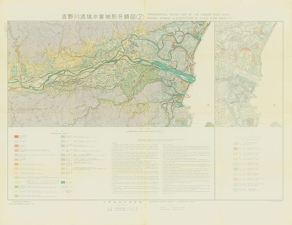 吉野川流域水害地形分類図 (2) 昭和38年作成