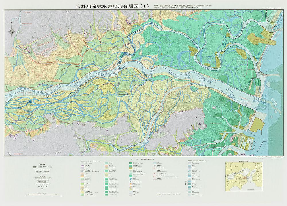 吉野川流域水害地形分類図 (1) 平成7年作成