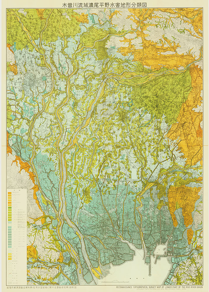 木曽川流域濃尾平野水害地形分類図