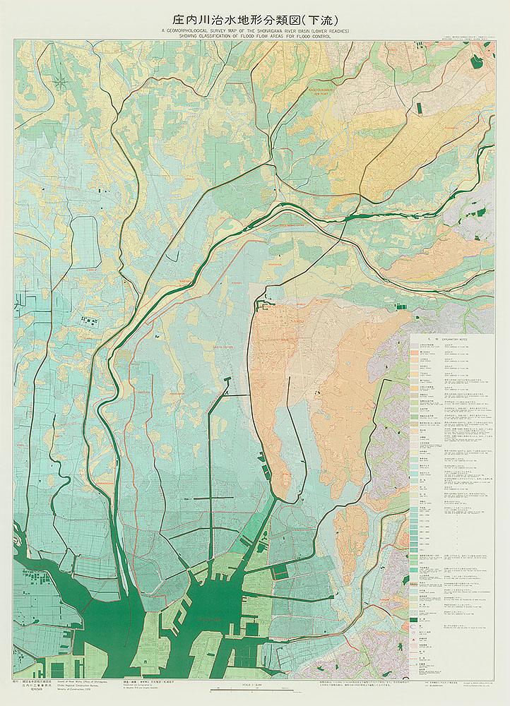 庄内川治水地形分類図 (下流)