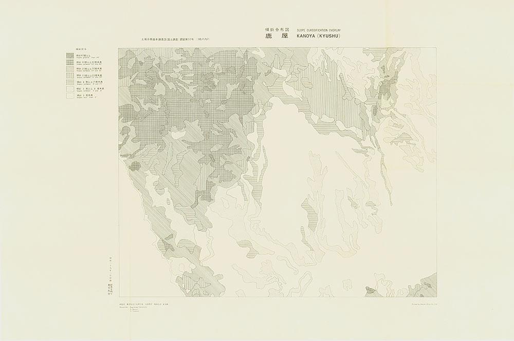 鹿屋・傾斜分布図